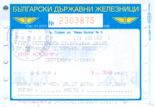 http://share.bahnforum.info/transfer/4b34bb10c170dda14241baa237c7d58d12b33f68/Balkan/s9910.jpg