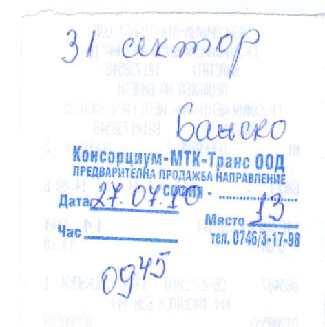 http://share.bahnforum.info/transfer/4b34bb10c170dda14241baa237c7d58d12b33f68/Balkan/s9912.jpg